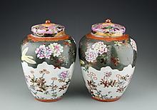 A Pair of Japanese Gilt Porcelain Lidded Jars