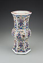 A Japanese Wucai Porcelain Gu-shaped Vase
