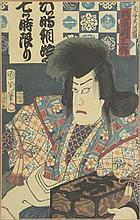 Toyohara Kunichika (1835-1900) Ichikawa Danjuro