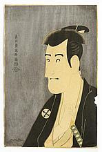 Toshusai Sharaku, Ichikawa Komazo II Reprint