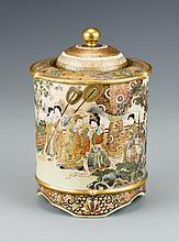A Japanese Satsuma Covered Jar
