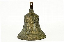 An Italian Carved Bronze Bell