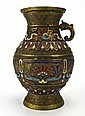 Large Chinese Bronze Jar With handle
