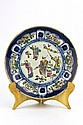 Chinese famille rose warrior plate