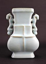 Chinese Porcelain Guan Yao Vase
