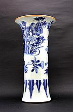 Large Chinese Ming Blue&White; Porcelain Vase