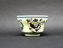 Chinese Ming Porcelain DouCai Cup