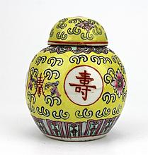 Chinese Little Porcelain Yellow Jar with Lid