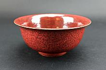 Chinese Qing Porcelain Red Glaze Bowl