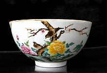 Chinese Qing Qian Long Porcelain Famille Rose Bowl