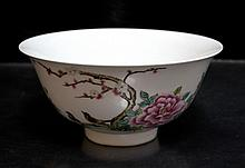 Chinese Qing Qian Long Famille Rose Bowl
