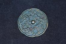 Chinese Ming Bronze Mirror
