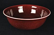 Large Chinese Ming Porcelain Flame Red Glaze Bowl