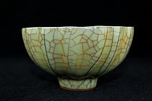 Chinese Song Porcelain GeYao Bowl