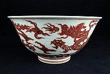 Chinese Ming Porcelain Red Under Glaze Bowl
