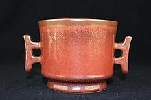 Chinese Qing Porcelain Red Glaze Cup