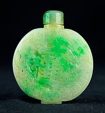 Old Chinese jade Snuff Bottle