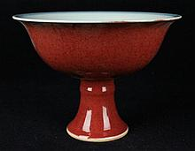 Chinese Ming Porcelain Flame Red Glaze Cup