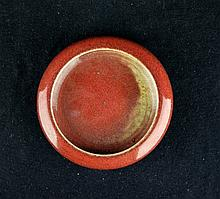 Chinese Qing Porcelain Red Glaze Brush Pot