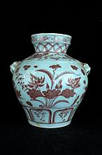 Chinese Ming Porcelain Red Under Glaze Vase