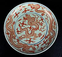 Large Chinese Ming Porcelain Plate