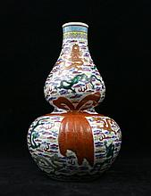 Chinese Qing Porcelain Famille Rose Dragon Vase