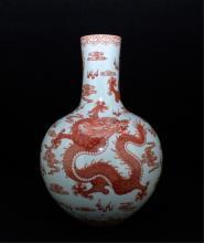 Chinese Qing Porcelain Dragon Vase
