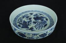 Chinese Ming Porcelain Blue&White Phoenix Plate