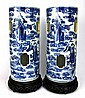 Pair of Chinese Blue & White Vases