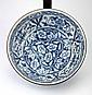 Chinese Blue & White Ceramic Bowl