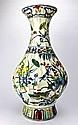 Large Chinese Glazed Ruffled Porcelain Vase