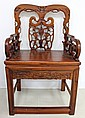 Antique Chinese Hand carved Teak Wood Chair