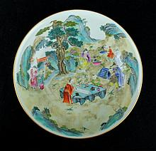 Chinese Qing Porcelain Famille Rose Plate7 1/2 x 2