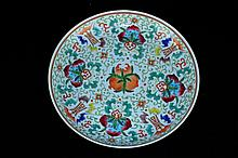 Chinese Qing Porcelain Famille Rose Plate1 3/4 H x 10