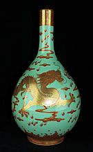 Chinese Qing Gold Gilted Under Green Dragon&Phoenix; Vase15 H x 7 W