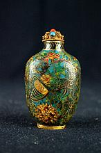 Chinese Qing Imperial Enamel Snuff Bottle3 1/4 H x 1 3/4