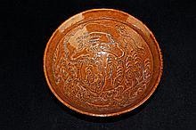 Chinese Qing Porcelain Brown Glaze Dragon Bowl6 1/2 x 2 1/4