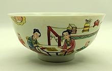 Chinese Qing Porcelain Famille Rose Bowl6 1/4 x 2 7/8