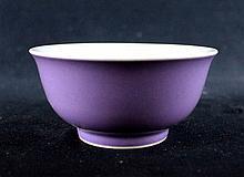 Chinese Qing Porcelain Purple Glaze Bowl4 3/8 x 2 1/4