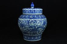 Chinese Ming Porcelain Blue&White; Vase with Lid7 x 5 1/2