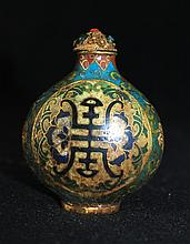Chinese Qing Imperial Enamel Snuff Bottle2 H x 2 3/8