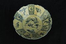 Chinese Ming Porcelain Bowl6 3/4 x 2
