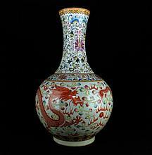 Large Chinese Qing Porcelain Famille Rose Dragon Vase16 1/4 x 9