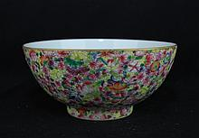 Chinese Qing Porcelain Famille Rose Bowl6 1/2 x 3 1/4