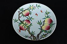 Large Chinese Qing Porcelain Famille Rose Peach Plate11 5/8 x 2 1/2