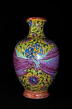 Large Chinese Qing Porcelain Famille Rose Vase12 3/4 H x 8