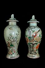 Pair of Chinese Qing Porcelain Vase with Lid13 H x 5 W