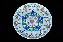 Chinese Qing Porcelain Famille Rose Plate2 H x 9 3/4