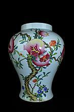 Chinese Qing Porcelain Famille Rose Vase9 H x 7