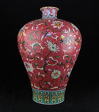 Large Chinese Qing Porcelain Famille Rose Vase15 x 10